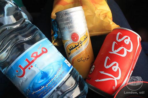 tunisia-garrafas-rotulos
