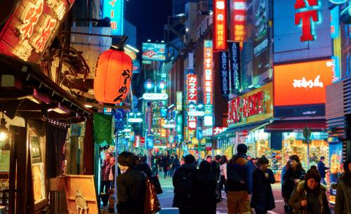 Viagem para o Japão: dicas para montar seu roteiro