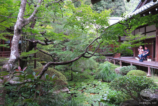 Eikan-do em Kyoto.