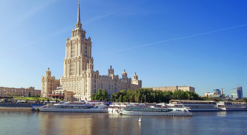 O prédio do Hotel Radisson, Moscow.