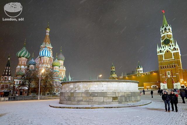 Praça Vermelha em Moscou.