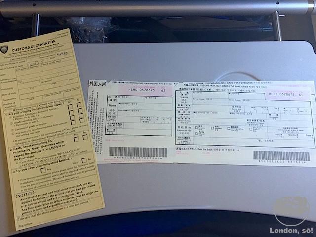 Como é voar na aeroflot? Formulário de imigração do Japão