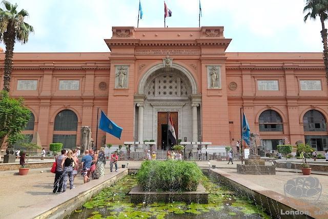 Entrada do Museu do Cairo.