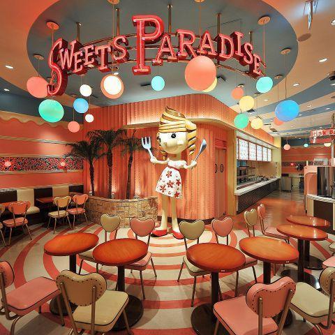Sweets Paradise no Japão: sobremesas (e comidas) ilimitadas!