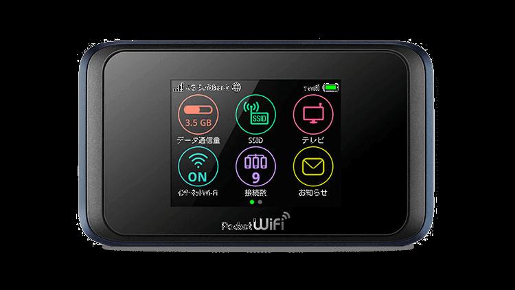 Internet no Japão: wi-fi grátis existe? Devo alugar um pocket wi-fi?
